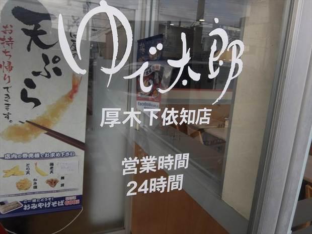 DSCF4731_R.JPG