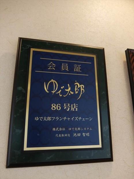 DSCF4746_R.JPG