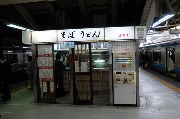 DSCF5892_R.JPG