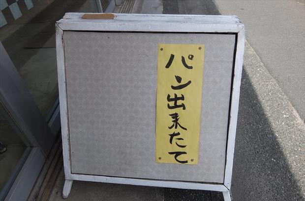 DSCF6679_R.JPG