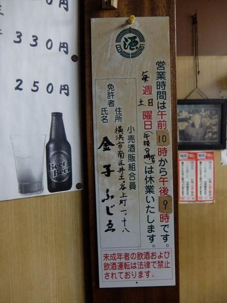 DSCF8261_R.JPG