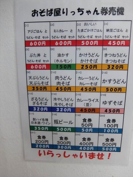 DSCF8290_R.JPG