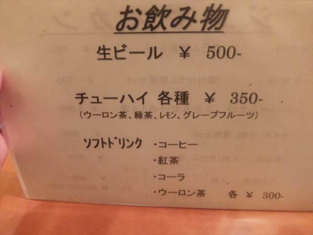 DSCF8585_R.JPG