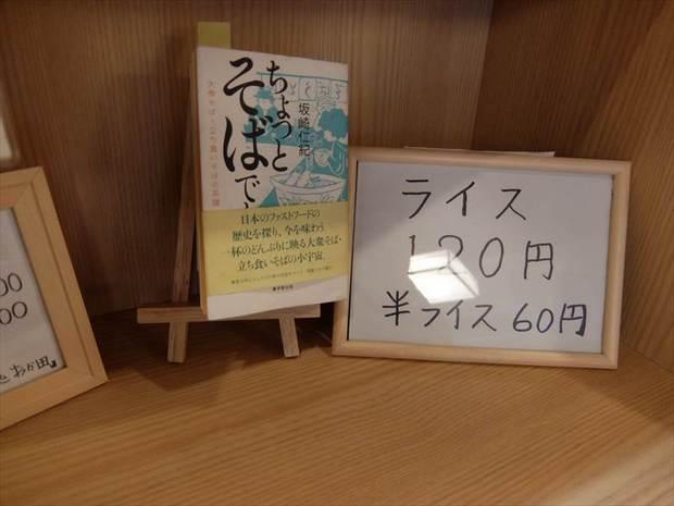 DSCF8781_R.JPG