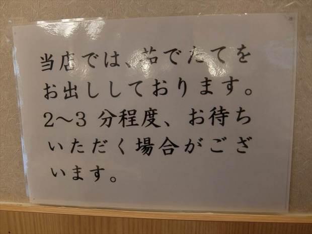 DSCF8785_R.JPG