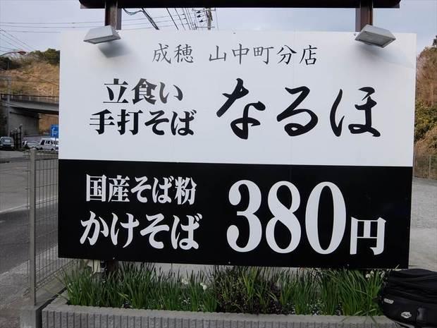 DSCF8947_R.JPG