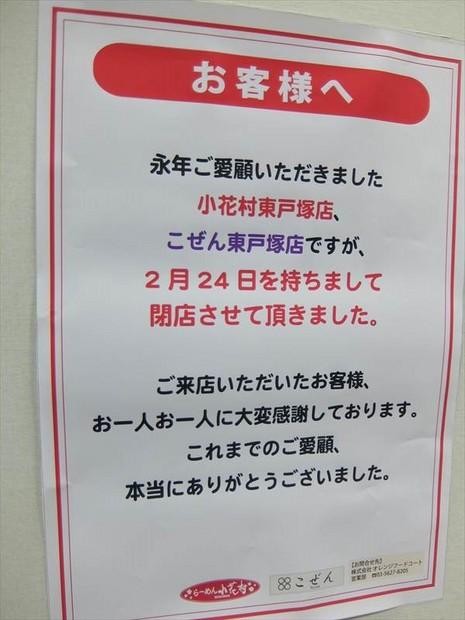 DSCF8951_R.JPG