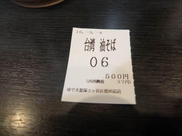 DSCF8960_R.JPG