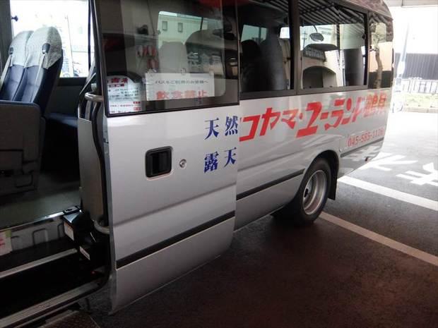 DSCF9136_R.JPG