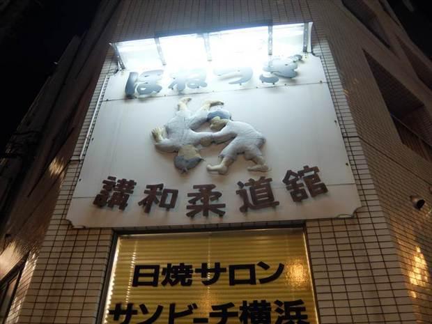 DSCF9333_R.JPG