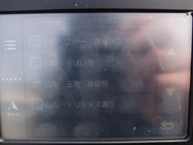 DSCF9505_R.JPG