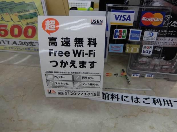 DSCF9800_R.JPG