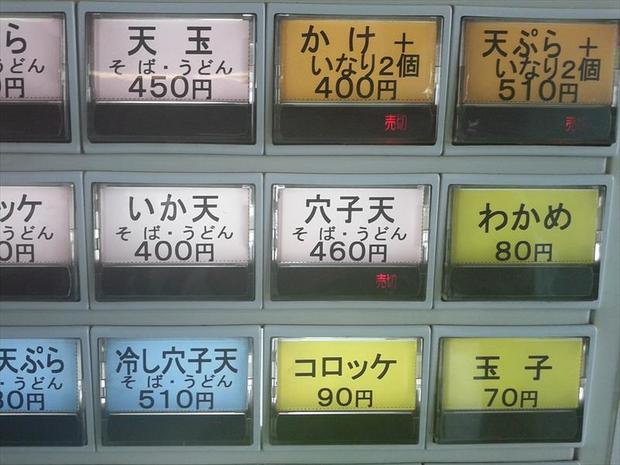 DSC_0001_R.JPG