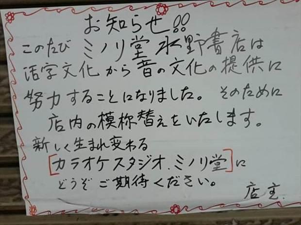 DSC_0015_R.JPG