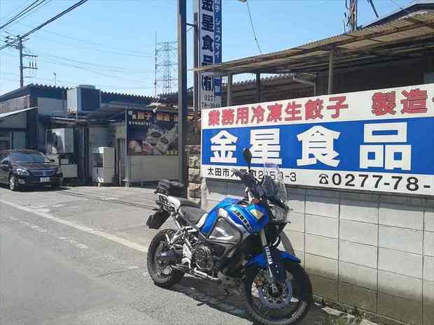 DSC_1100_R.JPG