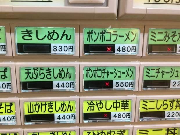 IMG_0097_R.JPG
