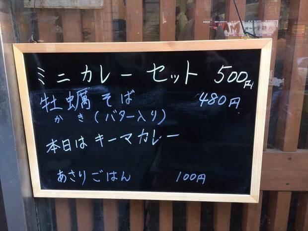 IMG_0105_R.JPG